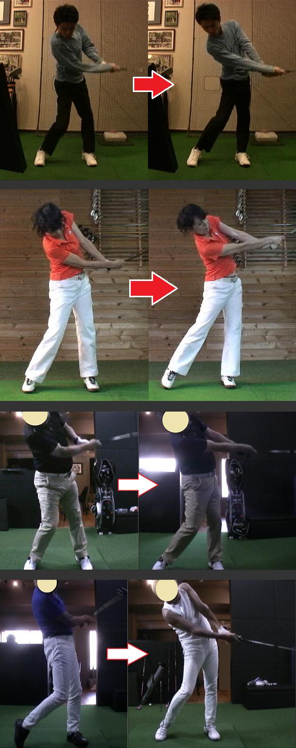 フォロースルーで左肘が引ける動きの改善